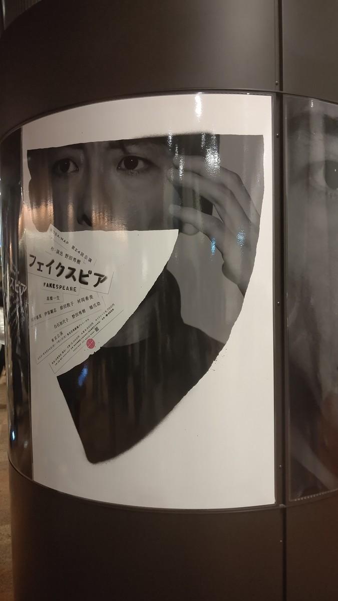 f:id:simokitazawa:20210601211301j:plain