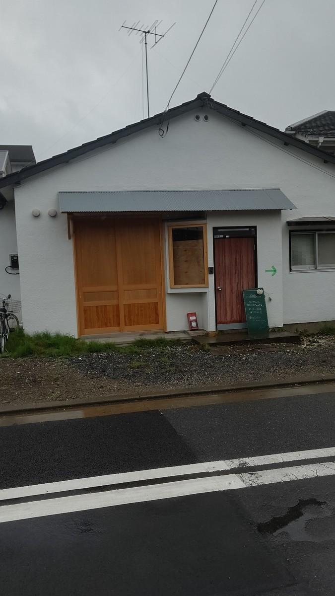 f:id:simokitazawa:20210619140833j:plain
