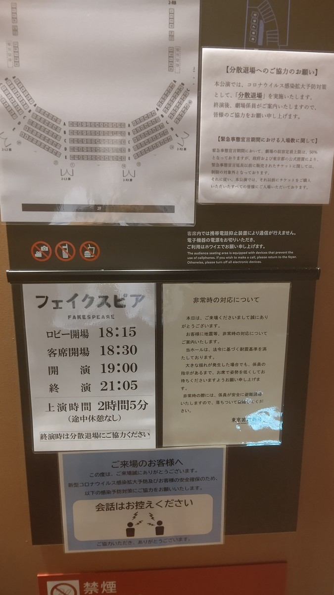f:id:simokitazawa:20210702184236j:plain