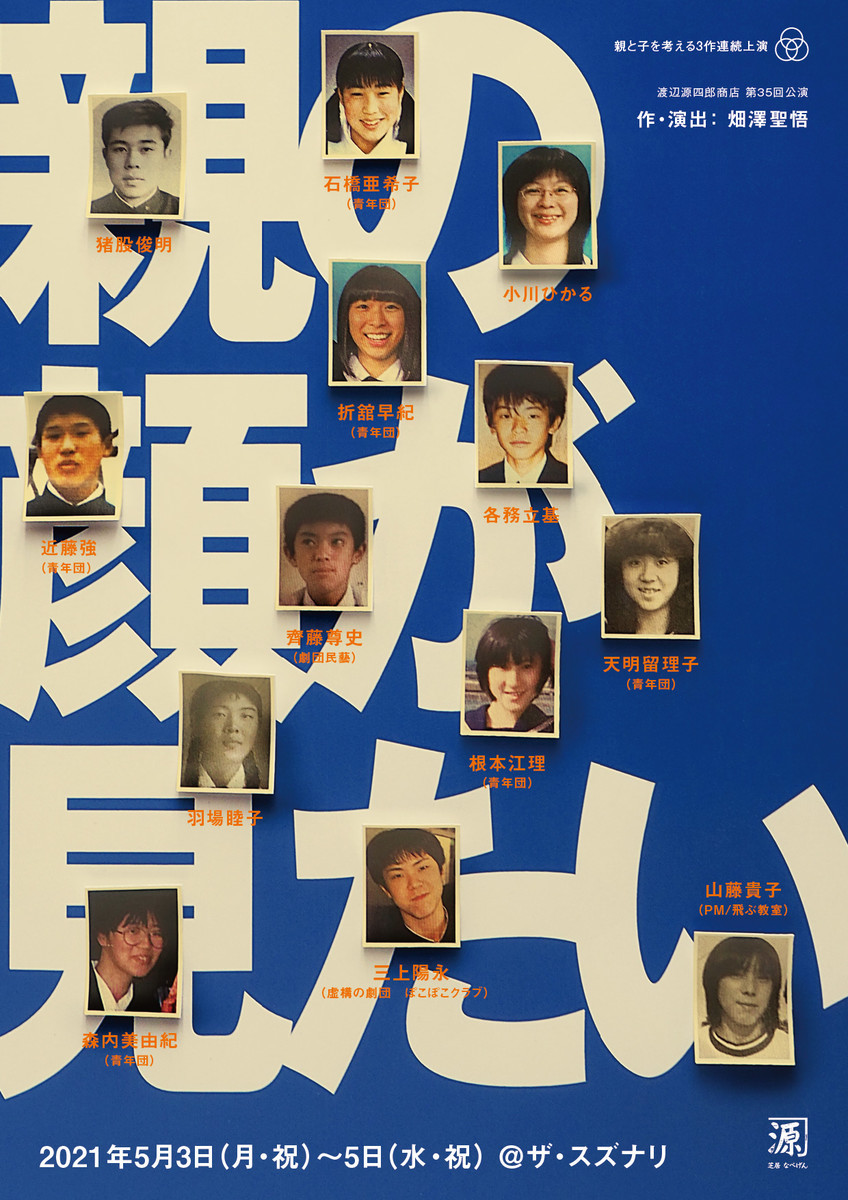 f:id:simokitazawa:20210707171339j:plain