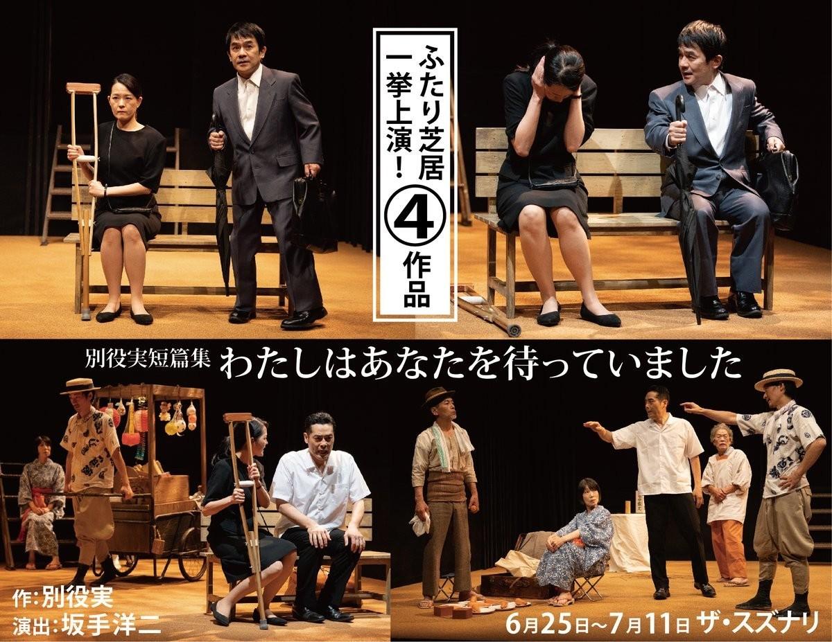 f:id:simokitazawa:20210709164125j:plain