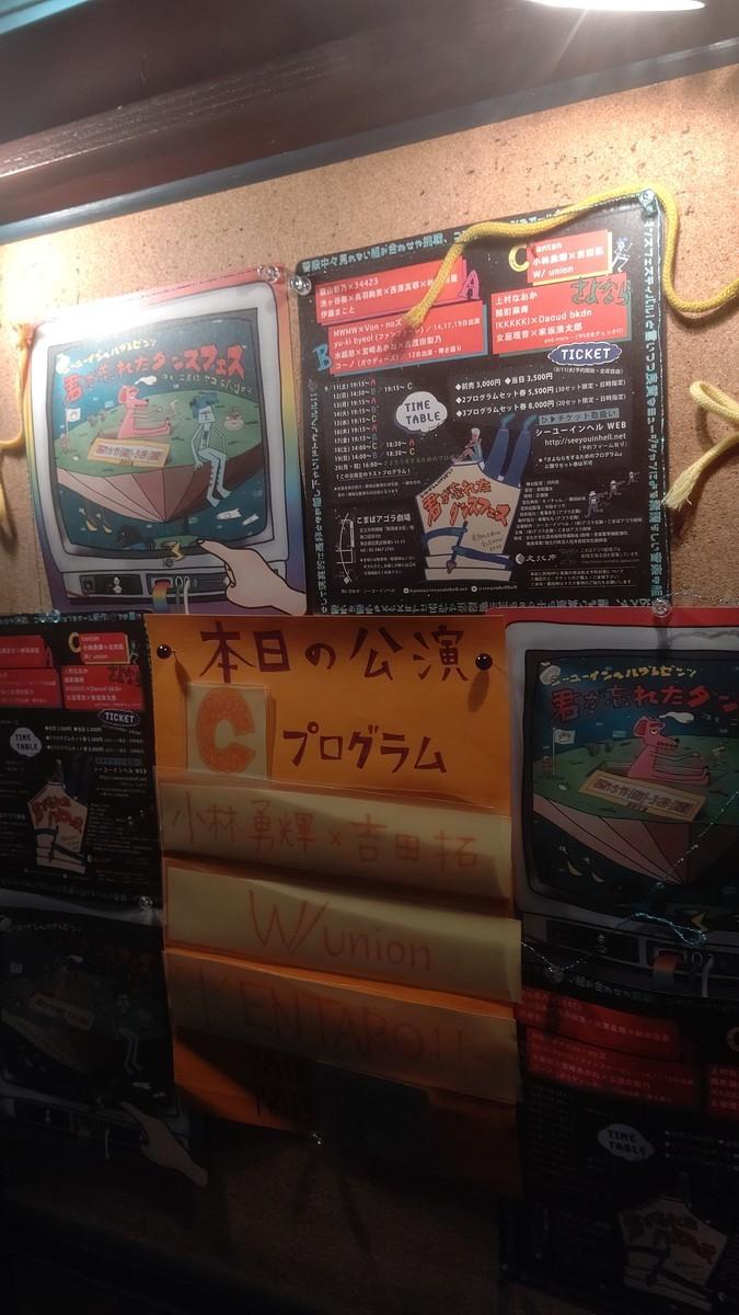 f:id:simokitazawa:20210915185527j:plain