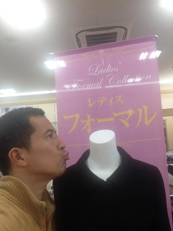 洋服の恋人