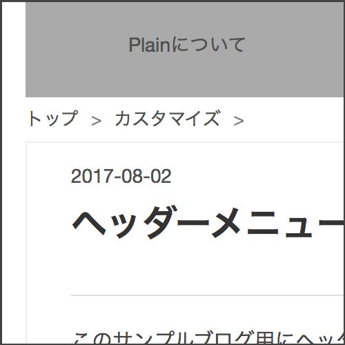 f:id:simonsnote:20170806221436p:plain:w300