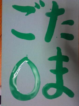 f:id:simpkin:20110105223540j:image