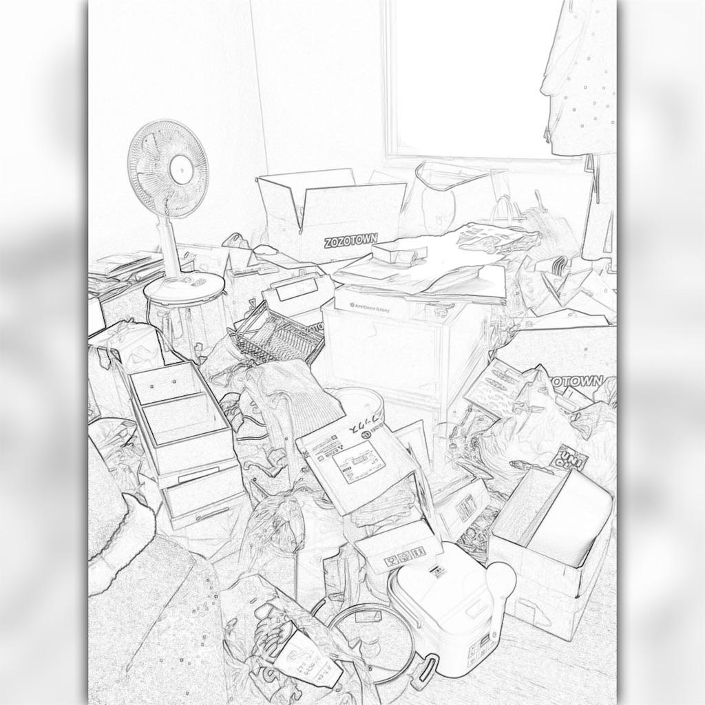 f:id:simple-kiki:20161231203911j:image:w350