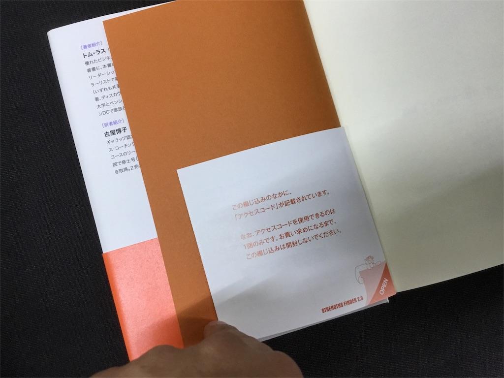 f:id:simple-kokyo:20170923170839j:image