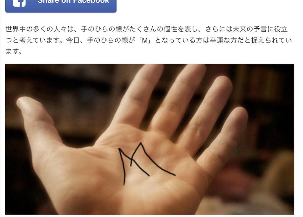 f:id:simple-kokyo:20170930110206j:image
