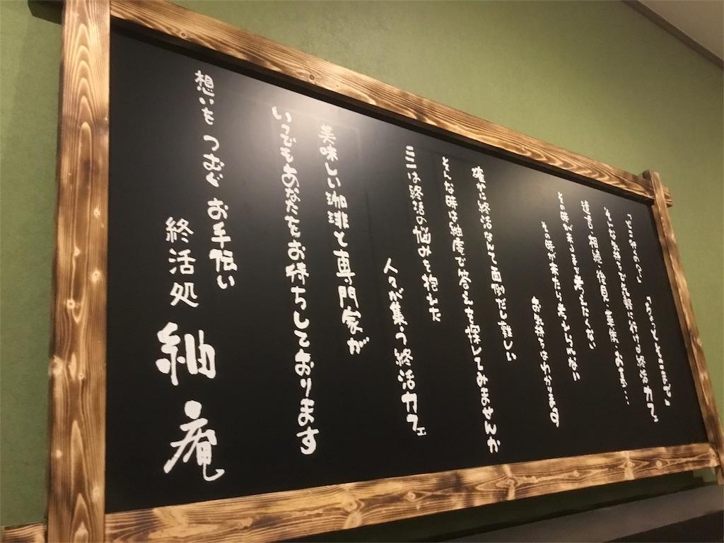 f:id:simple-kokyo:20171029073358j:image