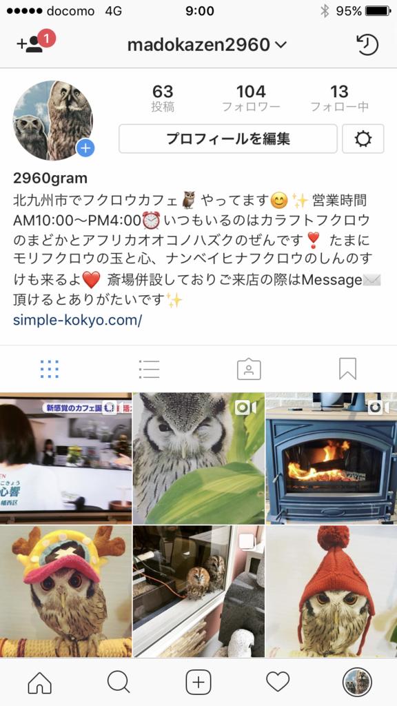 f:id:simple-kokyo:20171122090501p:plain