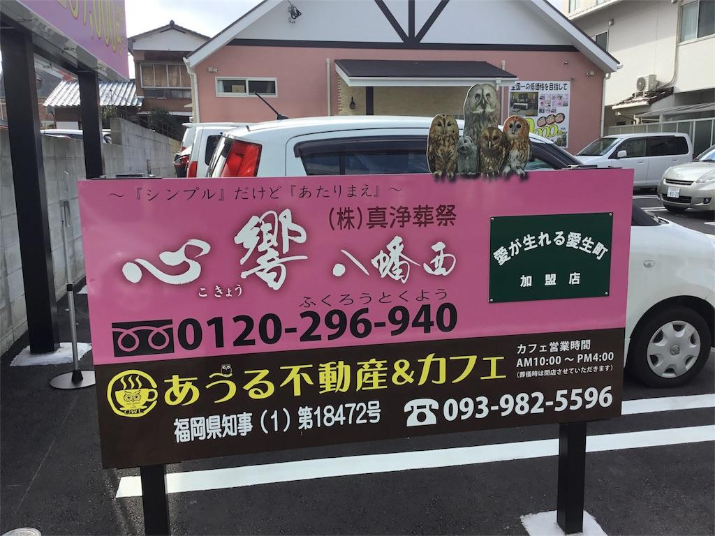 f:id:simple-kokyo:20180125180101j:image