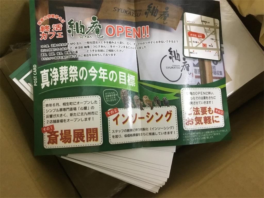 f:id:simple-kokyo:20180209063500j:image