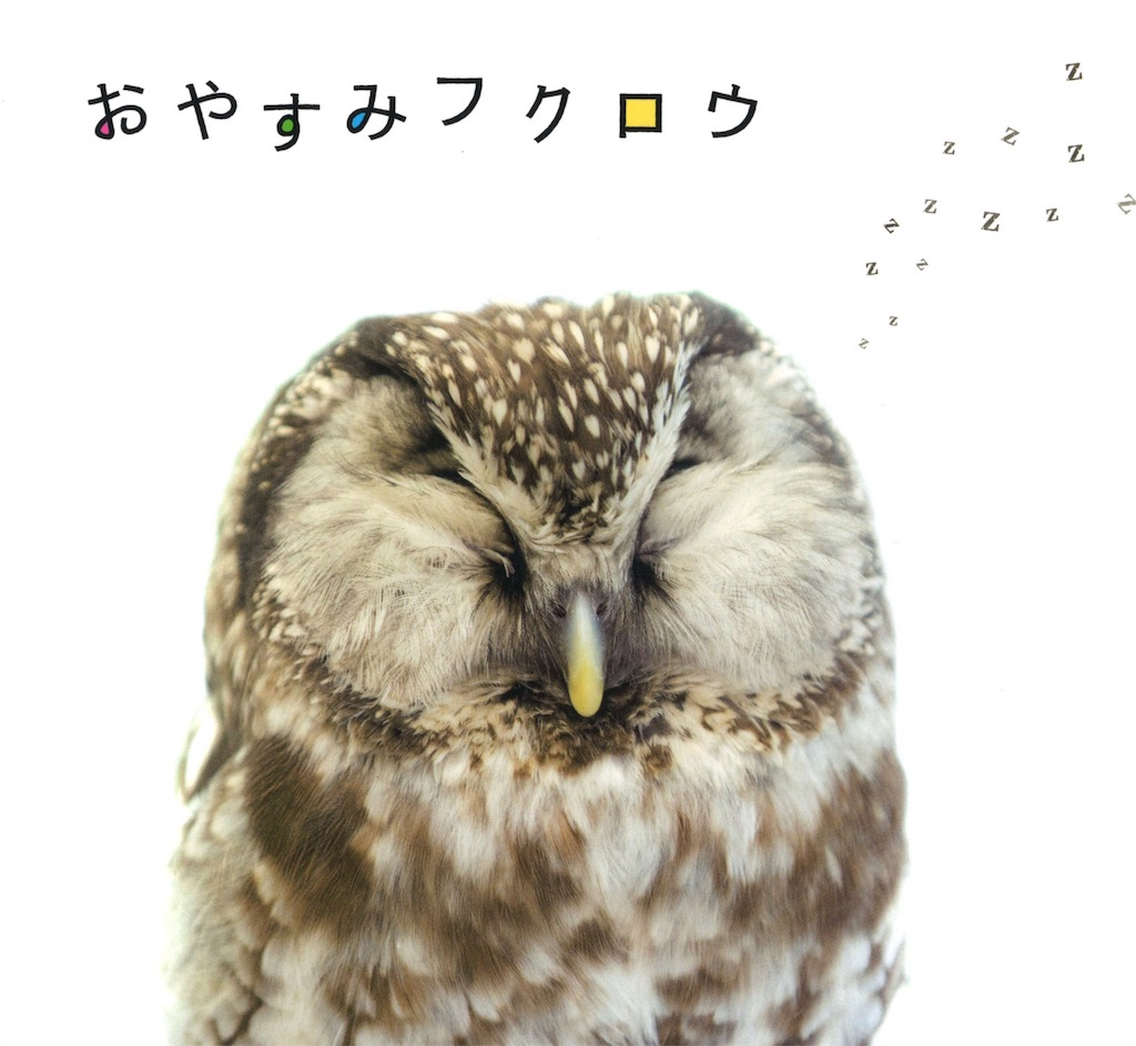 f:id:simple-kokyo:20180402202259j:image