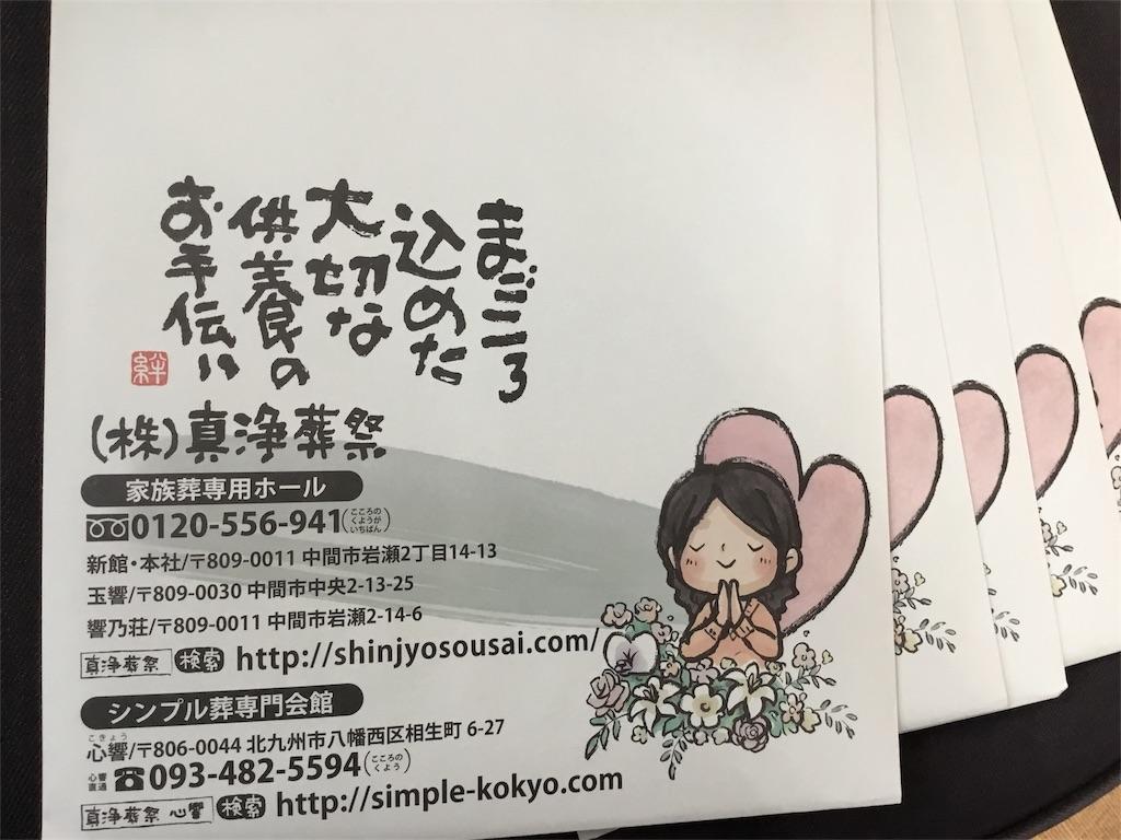 f:id:simple-kokyo:20180701072134j:image