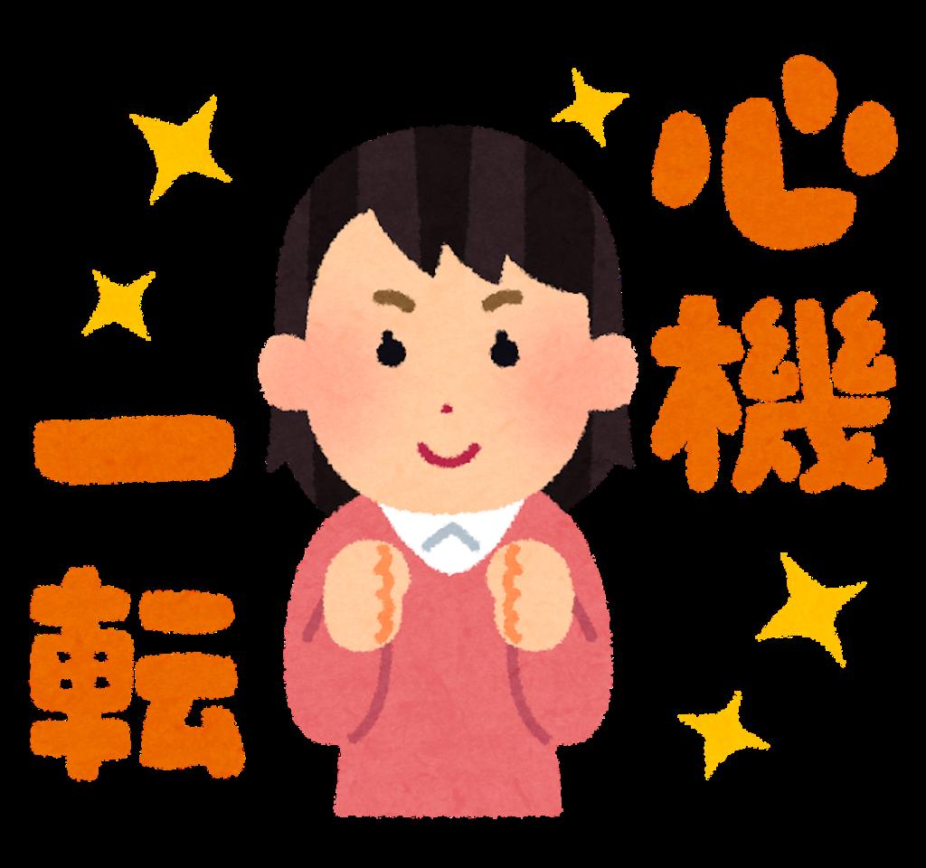 f:id:simple-kokyo:20180918215147p:image