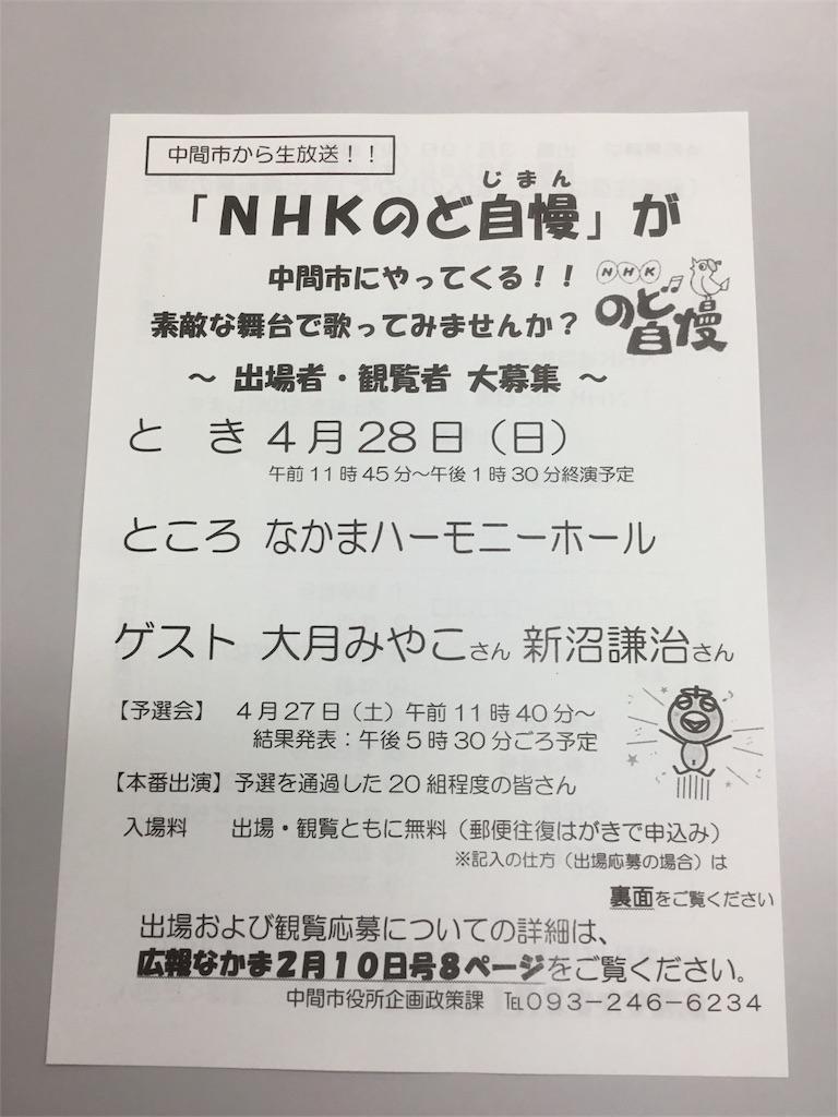 f:id:simple-kokyo:20190301234606j:image