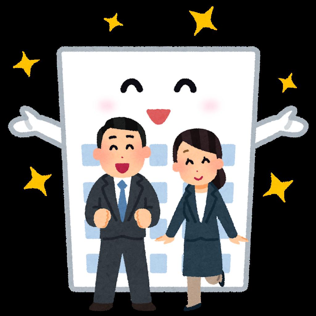f:id:simple-kokyo:20190508183742p:image
