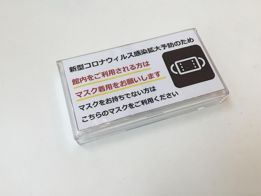 f:id:simple-kokyo:20200726092352j:image
