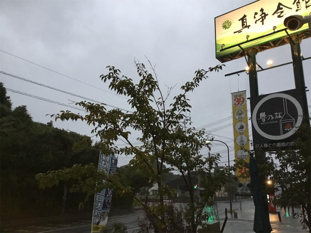 f:id:simple-kokyo:20200912062732j:image