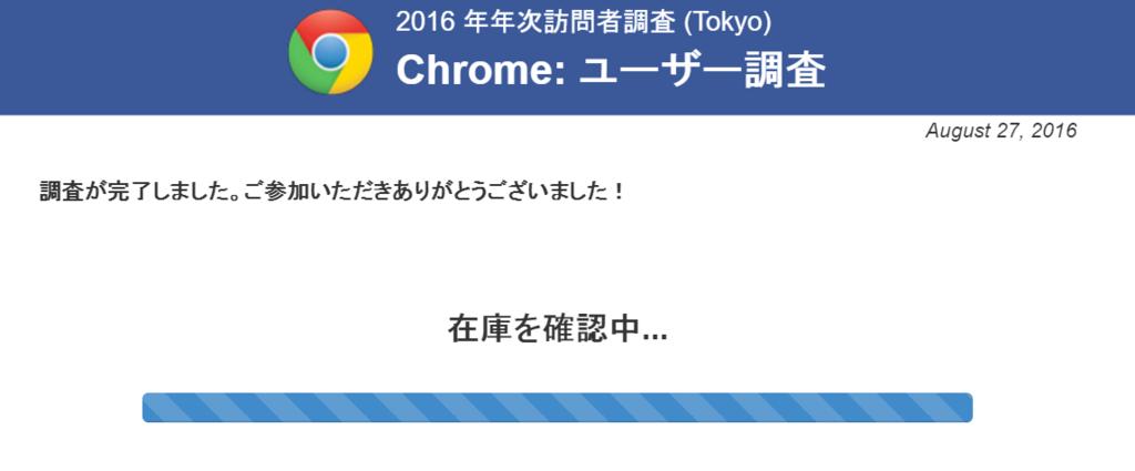 f:id:simple-kurashi:20160827210333p:plain