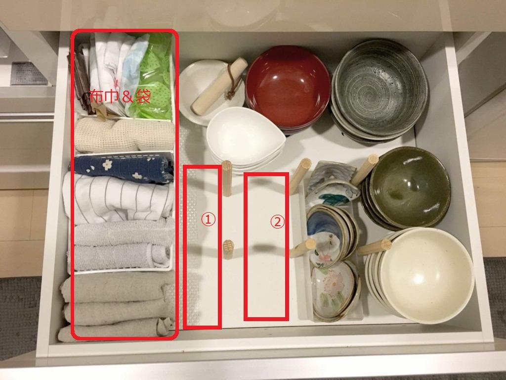 食器棚中段収納