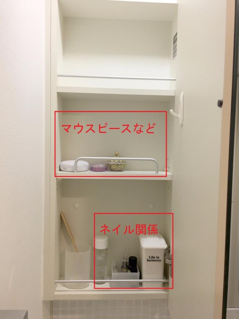 f:id:simple-kurashi:20161211175253j:plain