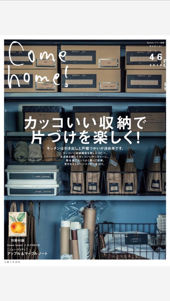 f:id:simple-kurashi:20161211185245p:plain