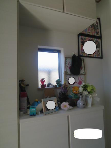 f:id:simple-tidy-life:20200321202017p:plain