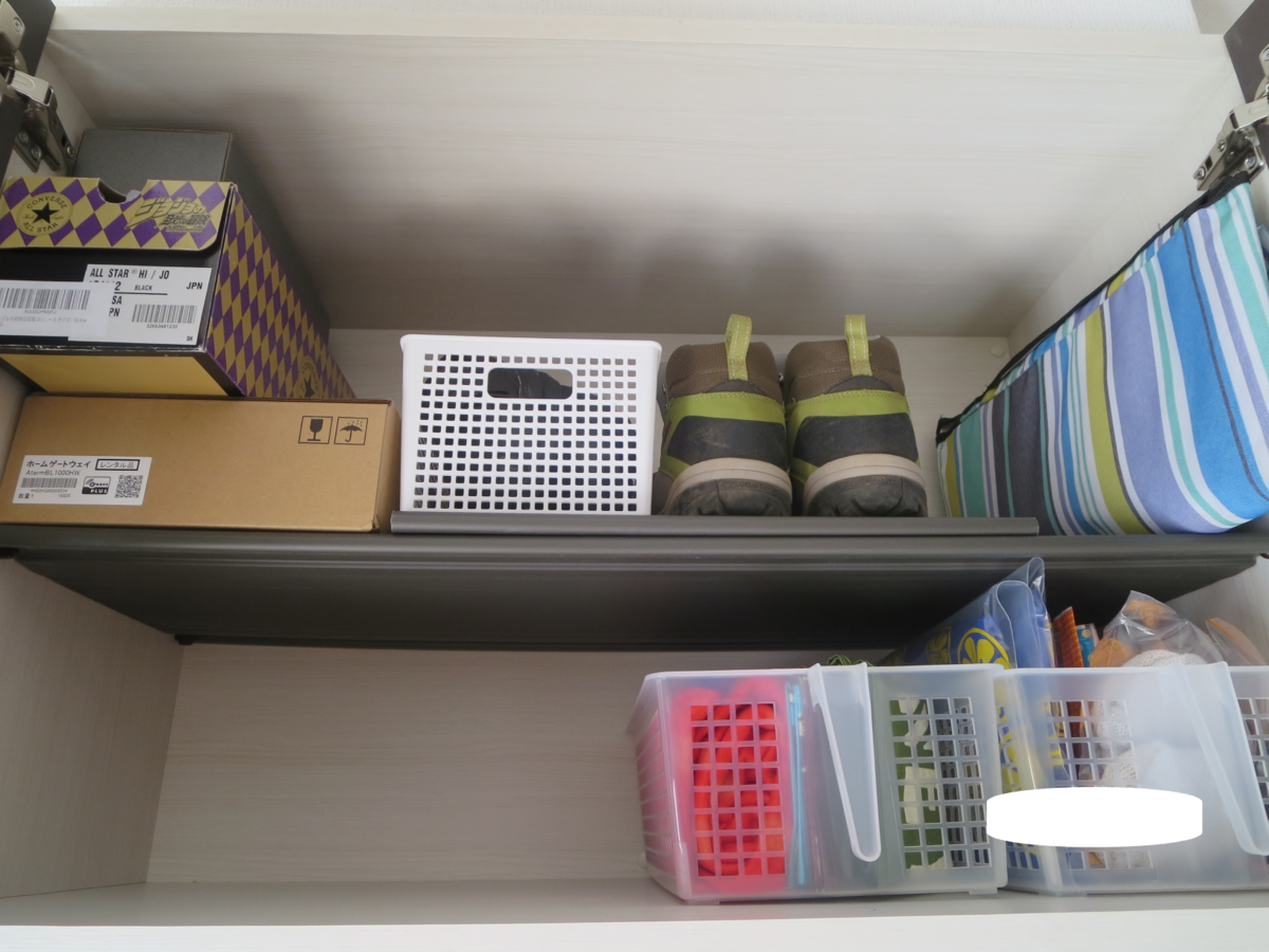 f:id:simple-tidy-life:20200321213254p:plain