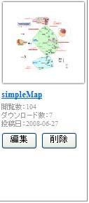 20080709063832