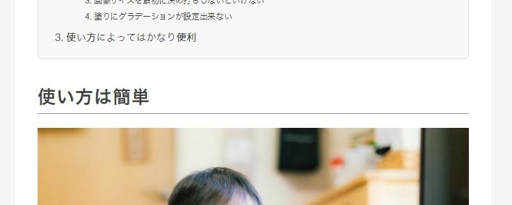 f:id:simplecore:20170530090652j:plain
