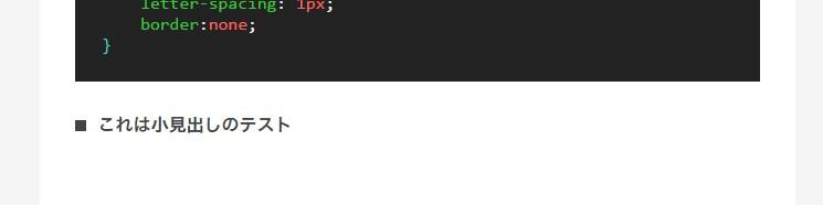 f:id:simplecore:20170530092135j:plain