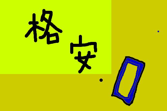f:id:simpledancer:20170403202812p:plain