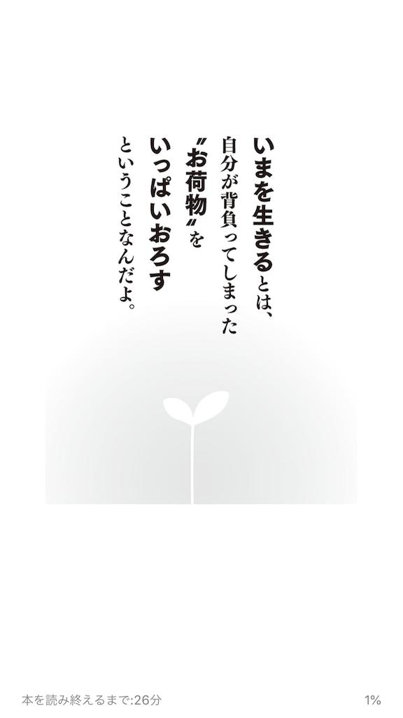 f:id:simpledancer:20190805233652p:image