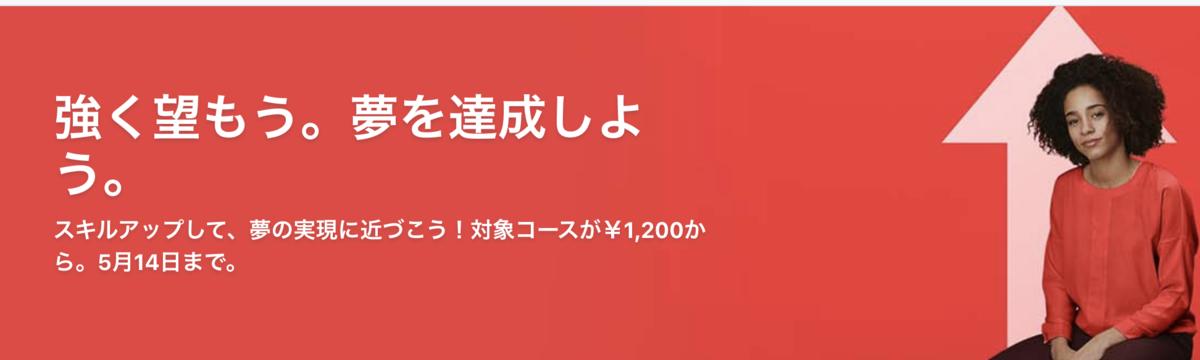 f:id:simpledancer:20200505165742p:plain