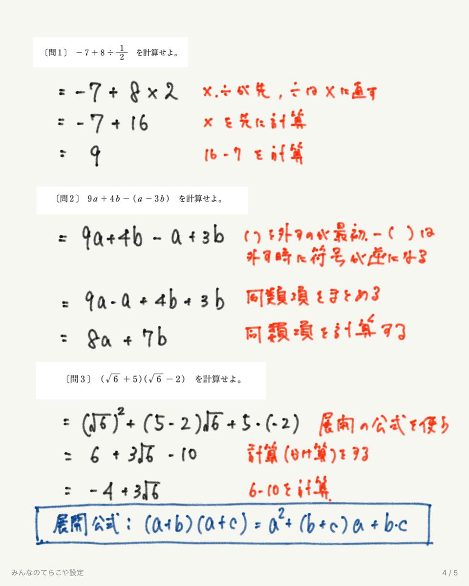 f:id:simplehero:20200523182022p:plain