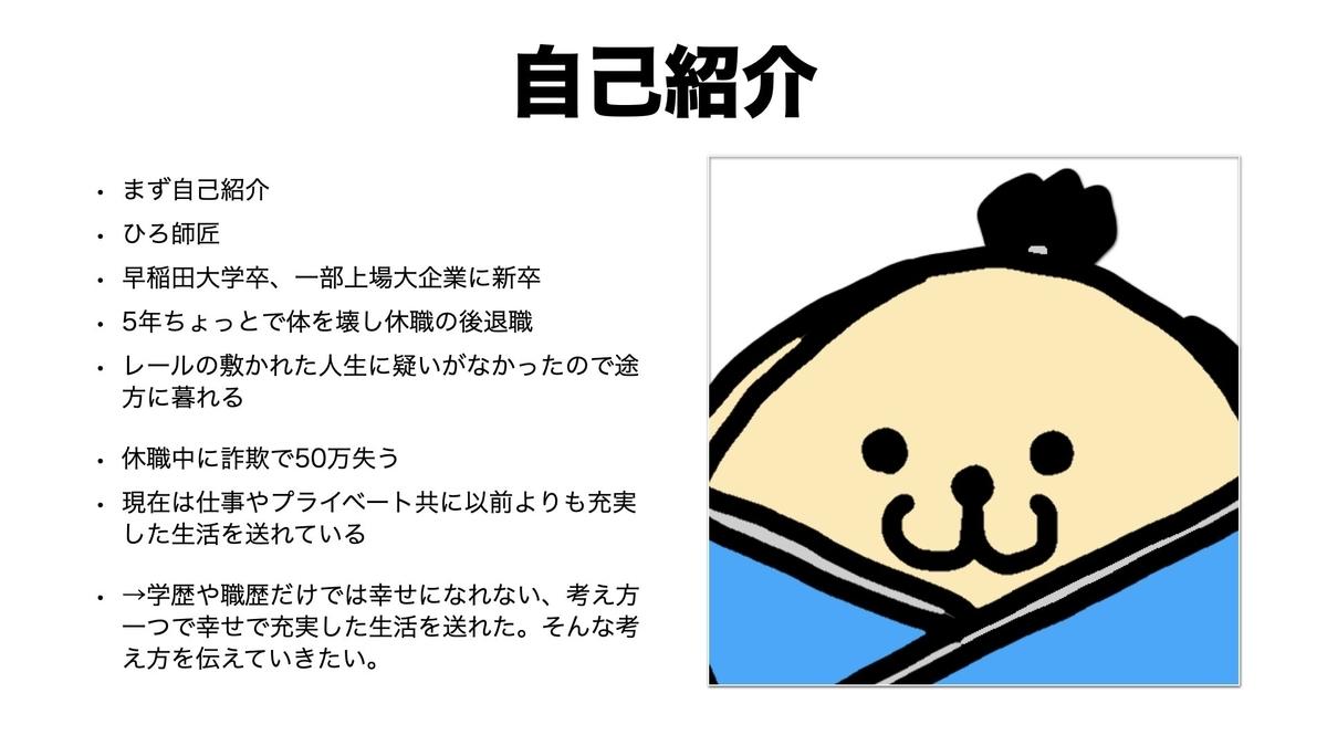 f:id:simplehero:20210103223837j:plain