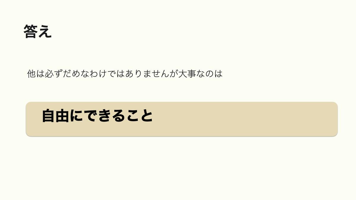 f:id:simplehero:20210221183541j:plain