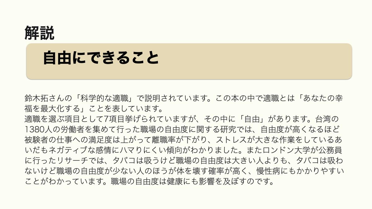 f:id:simplehero:20210221183545j:plain