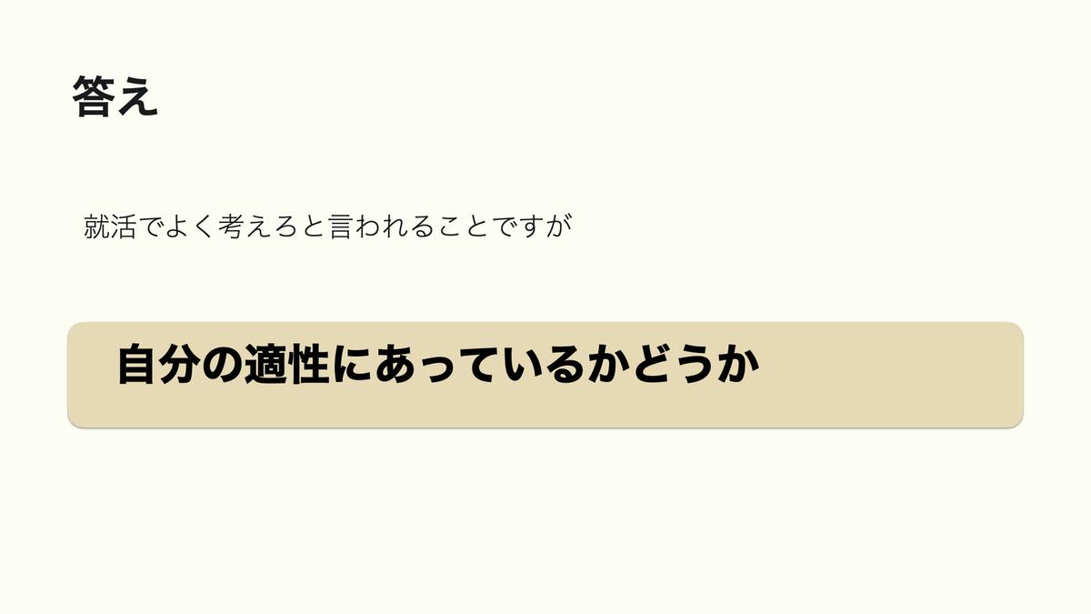 f:id:simplehero:20210222201004j:plain