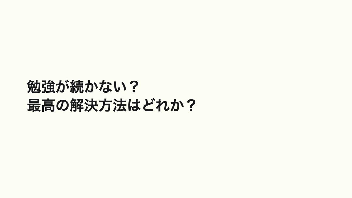 f:id:simplehero:20210223185133j:plain