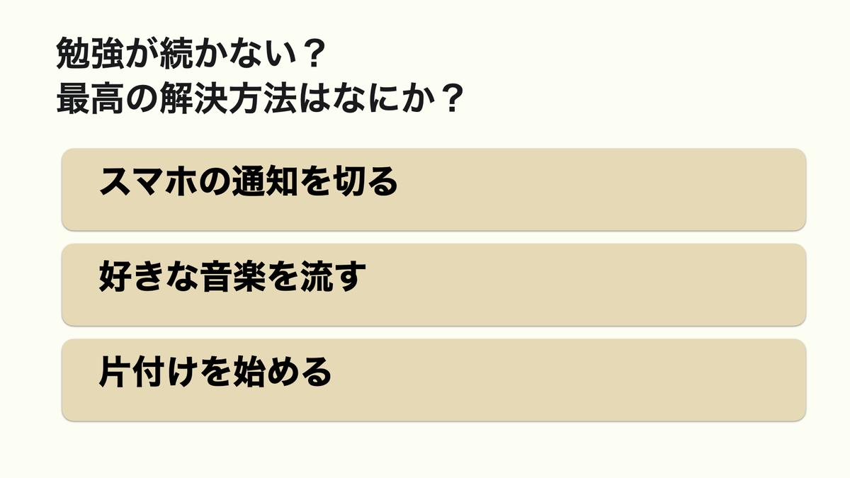 f:id:simplehero:20210223185138j:plain