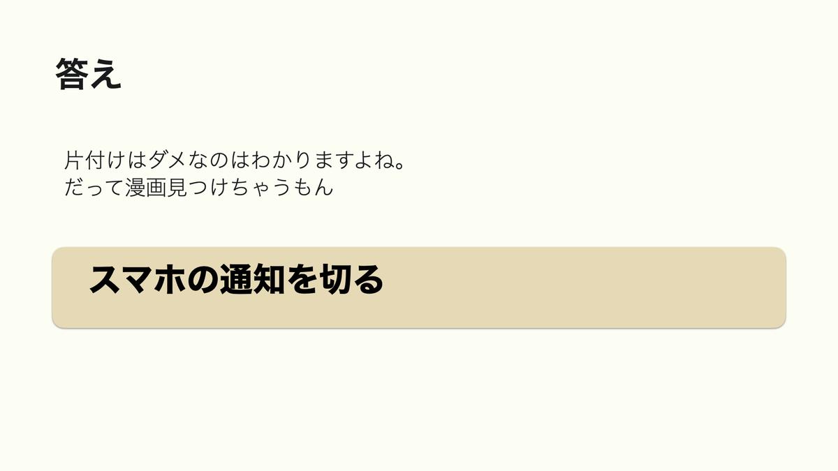 f:id:simplehero:20210223185143j:plain