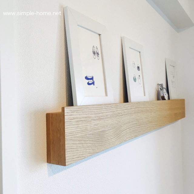 無印良品 壁に付けられる家具 タモ材/