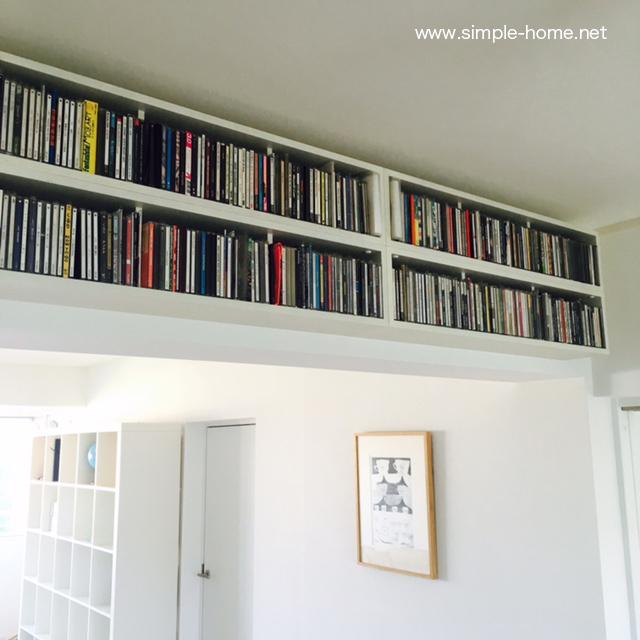 無印良品、壁に付けられる家具の箱タイプ