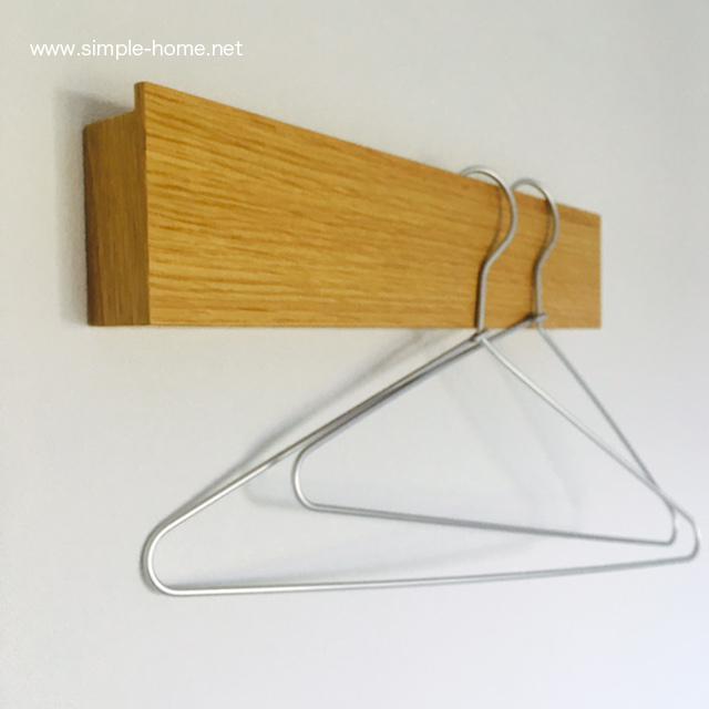 無印良品、壁に付けられる家具の長押タイプ、44センチ
