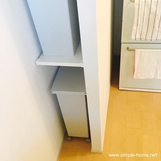 無印良品のゴミ箱置き場