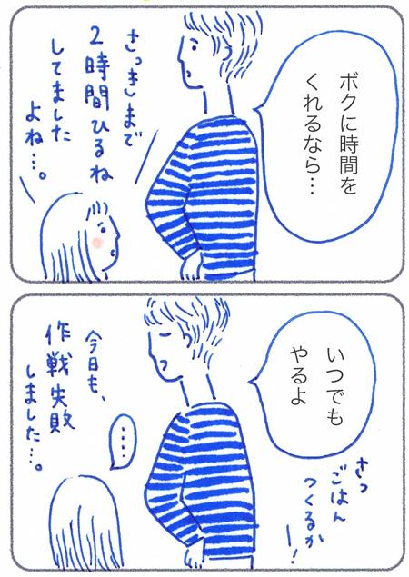 f:id:simplehome:20161230140139j:plain