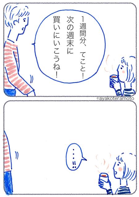 f:id:simplehome:20170117131716j:plain