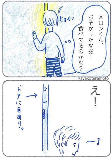 f:id:simplehome:20170120115412j:plain